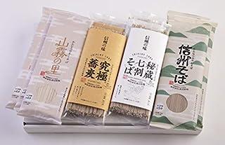 渡辺製麺 乾麺バラエティセット