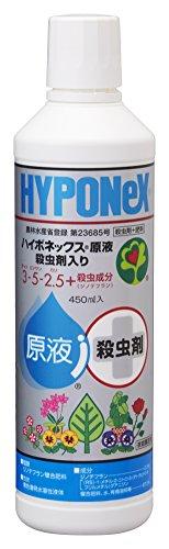 ハイポネックスジャパン 液体肥料 ハイポネックス原液 殺虫剤入り 450ml