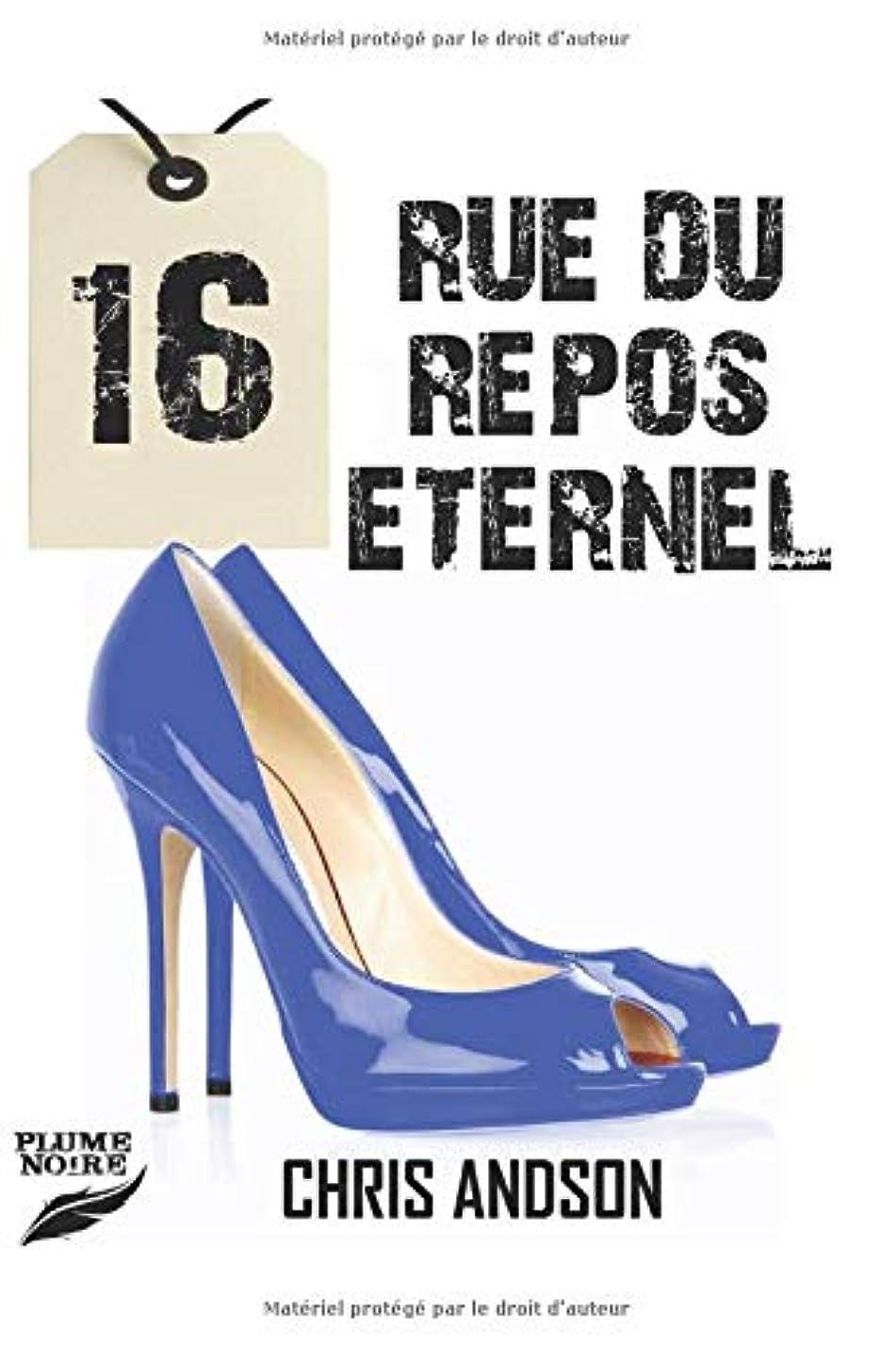 他のバンドで量で不公平16 RUE DU REPOS ETERNEL (Les Chroniques des Nombres)
