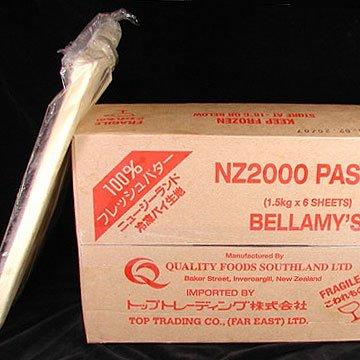 冷凍パイシート NZ2000 ニュージーランド産 9Kg 業務用箱