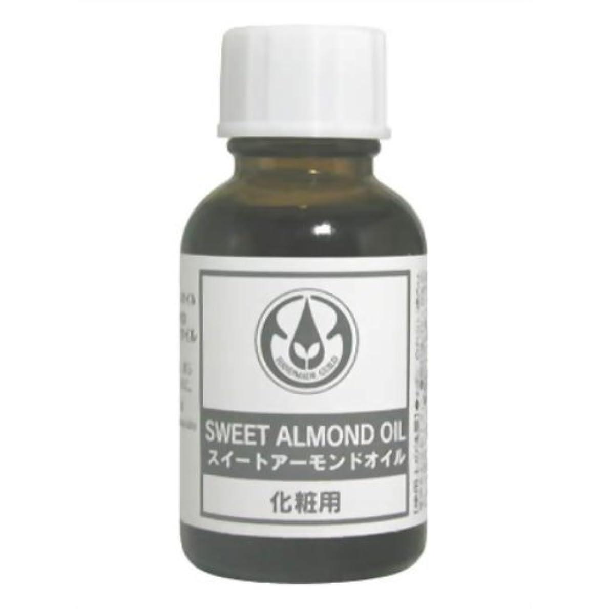 捧げる図順番生活の木 スイートアーモンド25ml
