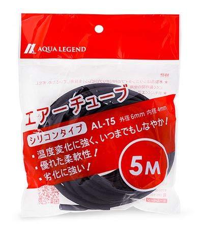 AQUA LEGEND エアーチューブ シリコンタイプ シリコンチューブ 5m 【ブラック】