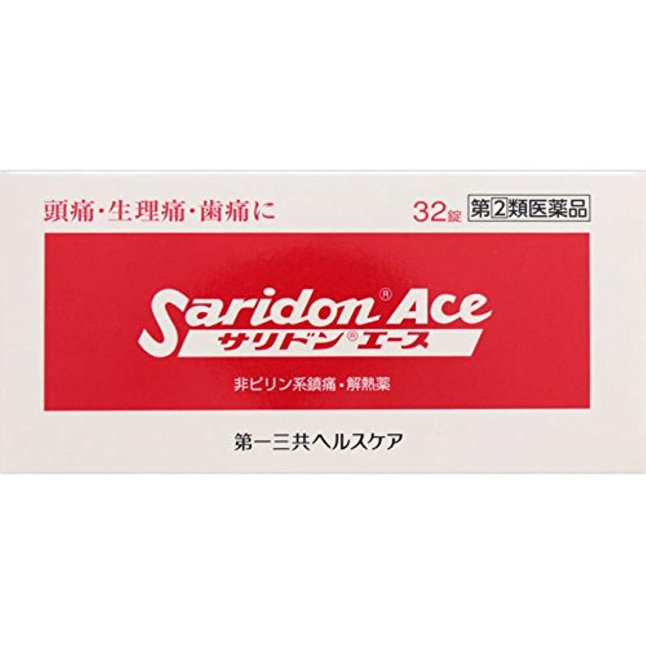 香港オセアニアマウントバンク【指定第2類医薬品】サリドンエース 32錠