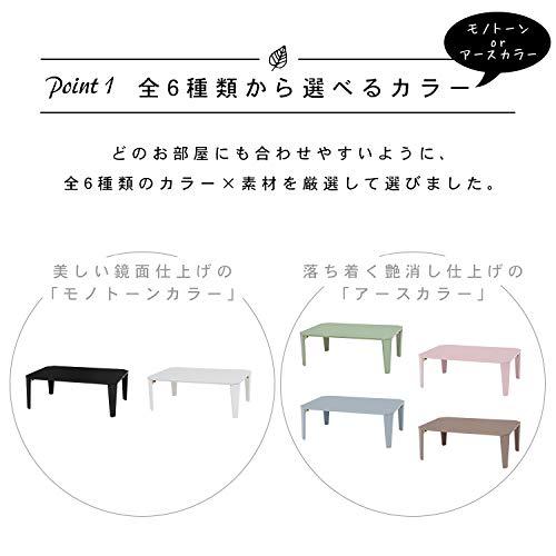 萩原『couleur折りたたみテーブル』