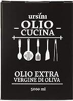 ursini OLIO CUCINA EXTRA VERGINE DI OLIVA - BAG in BOX 5000ml イタリア アブルッツォ ウルシー二社 エクストラバージンオリーブオイル