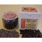 『野生』Kopi Luwak 焙煎豆110g  イグノーベル賞を受賞したジャコウネコのコーヒー。インドネシア・アチェのガヨ高地の珈琲畑で収集した『野生』。珈琲好きのあの人への贈り物に最適。受注後に焙煎してお届けします。
