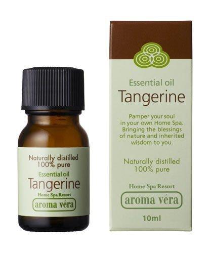 Aroma Vera Japan Professional Este Essential Oil Tangerine - 10ml (Green Tea Set)
