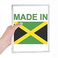 ジャマイカカントリーラブに 硬質プラスチックルーズリーフノートノート