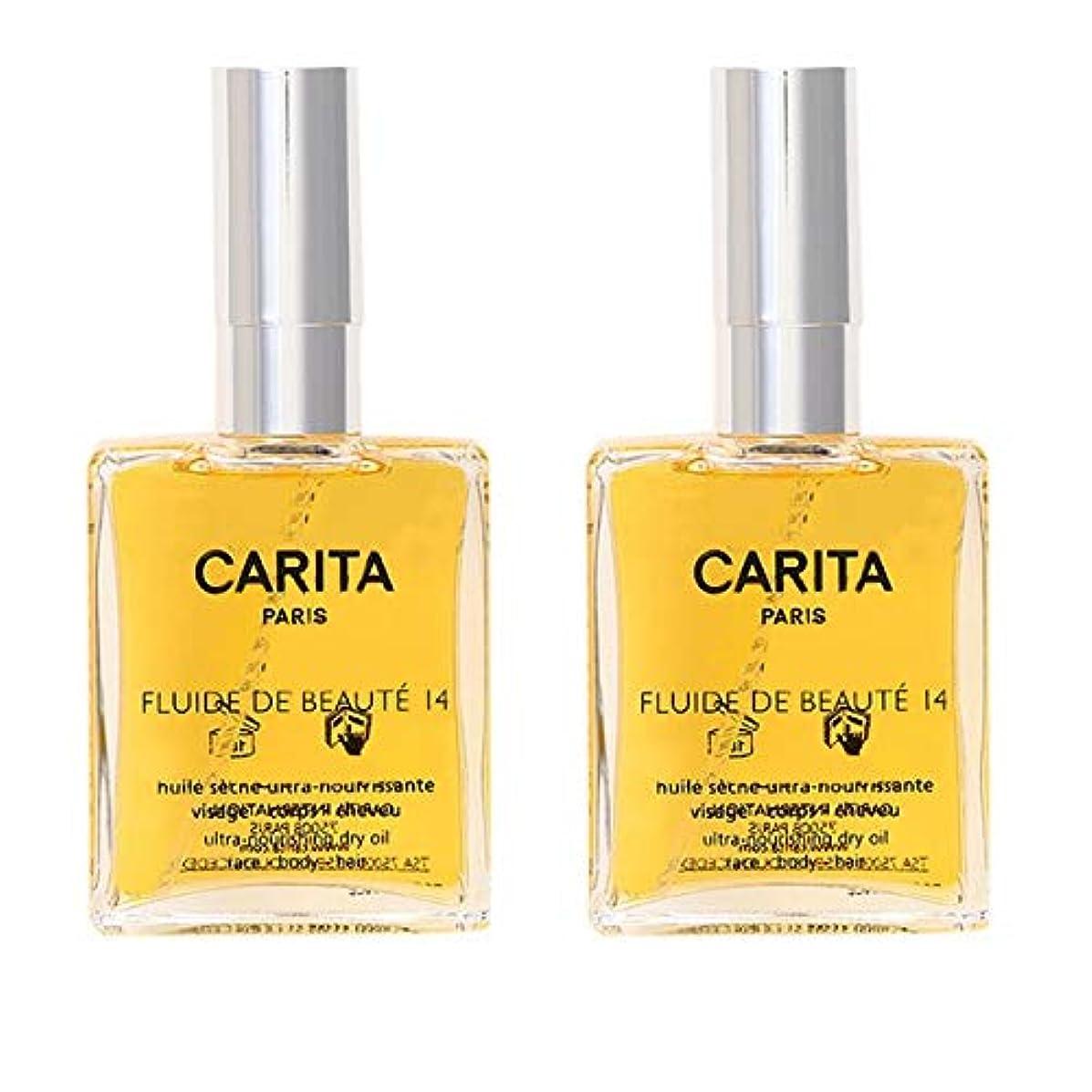 水っぽい和レベルカリタ CARITA カリタ 14 (コスメティックオイル) 100mL 2個セット [並行輸入品]