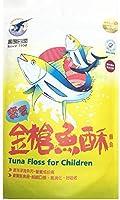 《台湾丸文》寶寶鮪魚酥 ベビーツナフロス 150g《台湾 お土産》[並行輸入品]
