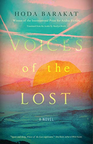 Voices of the Lost: A Novel (The Margellos World Republic of Letters)