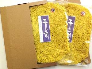 食用菊 干し菊 1枚入2袋 【青森県産】おひたし、酢の物、和え物など、重陽の節句にも、ご利用ください。