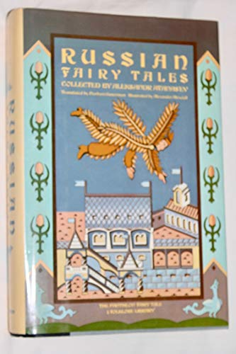 Russian Fairy Tales 039449914X Book Cover
