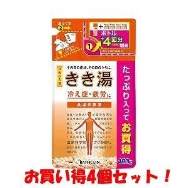 最も早い赤字告白(バスクリン)きき湯 食塩炭酸湯 つめかえ用 480g(医薬部外品)(お買い得4個セット)