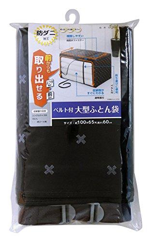 ワイズ『ワイズブランベルト付大型布団袋(SC-111)』