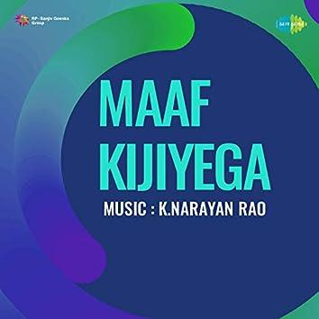"""Joban Roop Bahar Rasiya (From """"Maaf Kijiyega"""") - Single"""