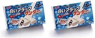 Black Thunder White Chocolate 12pc × 2 boxes [Imported by ☆SAIKO JAPAN☆ W/ Tracking #]
