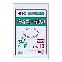 HEIKO ポリ袋 透明 ヘイコーポリエチレン袋 0.03mm厚 No.10 穴あり 100枚/62-0996-83