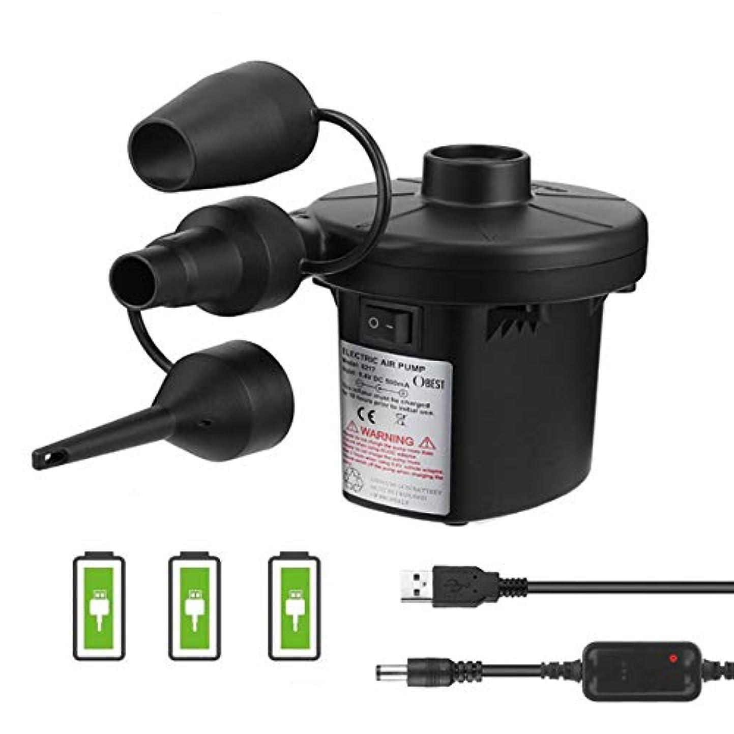 宝イソギンチャク開発OBEST 電動エアーポンプ 充電式/移動式 空気入れ/抜き両対応 USB充電 多規格ノズル 浮き輪/エアーベット 真空収納 海/キャンプ/ピクニック