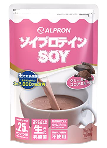 ALPRON(アルプロン) ソイプロテイン100 ココアミルク風味 (1kg) 大豆プロテイン 植物性タンパク質 粉末ドリ...