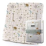 Mama Poppins | Wickeltuch mit süßem Schriftzug'Träum Schön' aus 100% Musselin Bio-Baumwolle. 2-lagig, extra weich und flauschig, 120x120 cm. Pucktuch, Stilltuch, Spucktuch und Kinderwagendecke.
