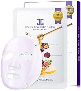 JayJun Hony dew Purple Mask - - 5PCS