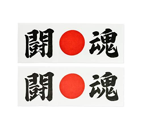 Tierra Zen Set 2 Hachimaki Tokon, Espíritu de Lucha
