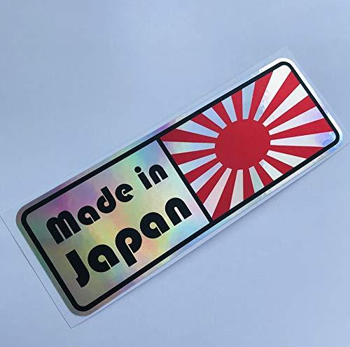 japan car tuning