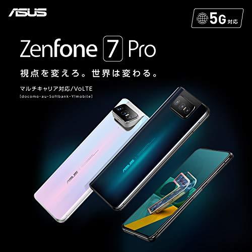 41OFdi T4BL-「ASUS ZenFone 7」をレビュー!さらにハイスペックになって写真も動画ももっと楽しめる1台に