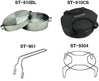 SOTO ステンレスダッチオーブン(10インチデュアル)ST-910DL+3点セット