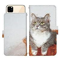 AQUOS Xx3 506SH スライド式 手帳型 スマホケース スマホカバー dslide840(R) 猫 ねこ ネコ 動物 アニマル アクオスフォン アクオスホン スマートフォン スマートホン 携帯 ケース アクオス アクオスダブルエックス3 手帳 ダイアリー フリップ スマフォ カバー