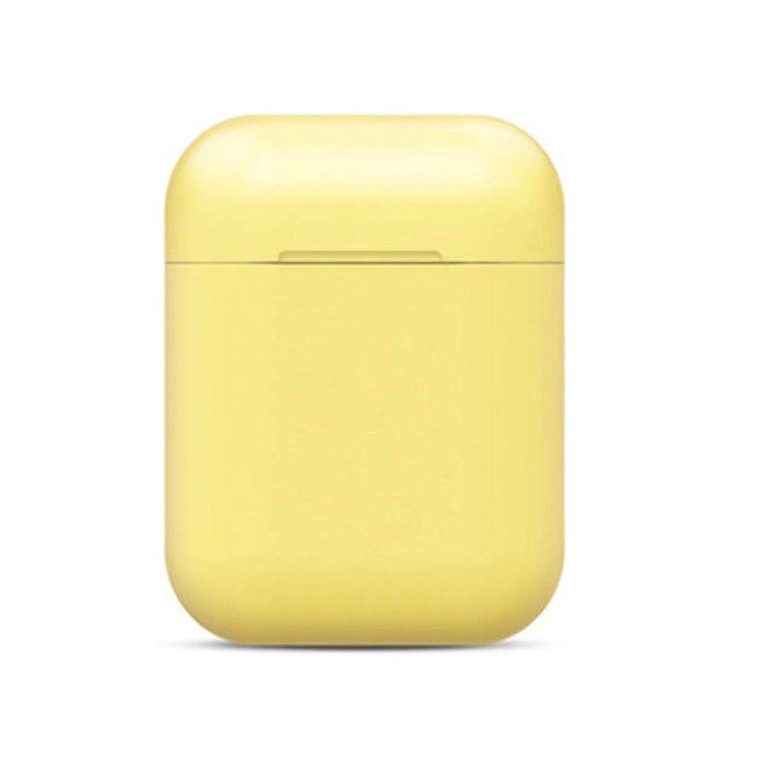 タンザニアピアース背景Youshangshipin001 ヘッドホンカバー、新しいミニマリストデザインスタイルのイヤホン収納ボックス、超薄型シェルシリコン肥厚スタイル、(グレー、から選ぶべき多くのスタイルがあります) シンプルでかっこいい (Color : Yellow 11)