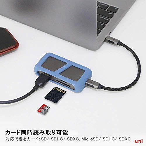 41OG72UmJQL-「uni USB Type-C HUB 8ポート」を購入したのでレビュー!Chromebookにちょうど良いUSB-Cハブ
