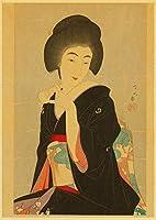 日本の古いスタイルの風景ヴィンテージポスター1000ピース楽しい減圧ジグソーパズル大人の子供のための教育玩具ゲーム75x50cm