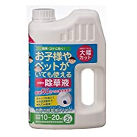 お酢の除草液シャワー(草むしりの道具)