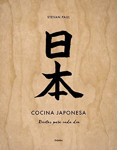 Cocina japonesa: Recetas para cada día (Cocina internacional)
