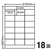 WP01801(VP) ラベルシール/A4/18面/70×42.3mm/500シート入/ワールドプライスラベル/マルチラベル/東洋印刷