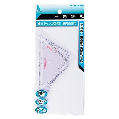 西敬 10cm三角定規セット お名前シール付 PT-N4 ×3 セット