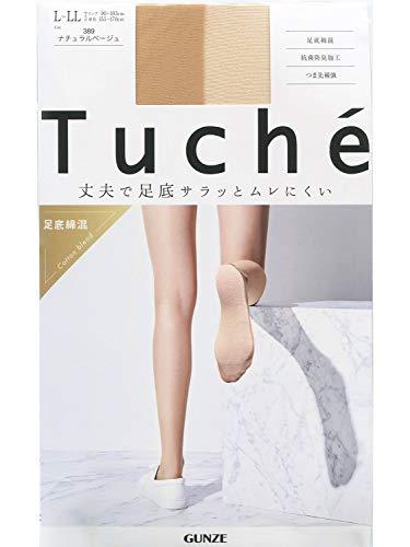 GUNZE(グンゼ)Tuche(トゥシェ) 婦人ストッキング 足底綿混 TH234D ナチュラルベージュ M-L