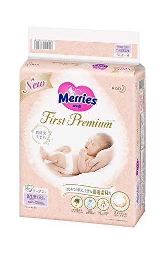 【テープ 新生児サイズ】 メリーズ ファーストプレミアム (お誕生~5000g) 66枚 2倍やわらかカシミヤタッチ