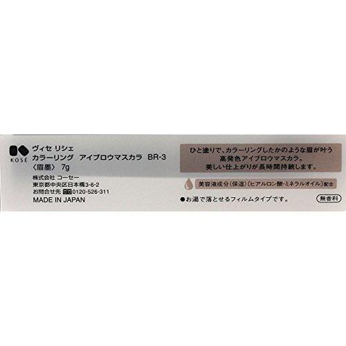 ヴィセリシェカラーリングアイブロウマスカラブラウンBR-37g