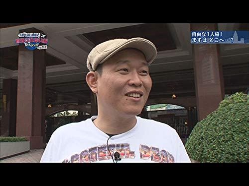 千原せいじ漫遊記 #4【2012年9月16日放送】