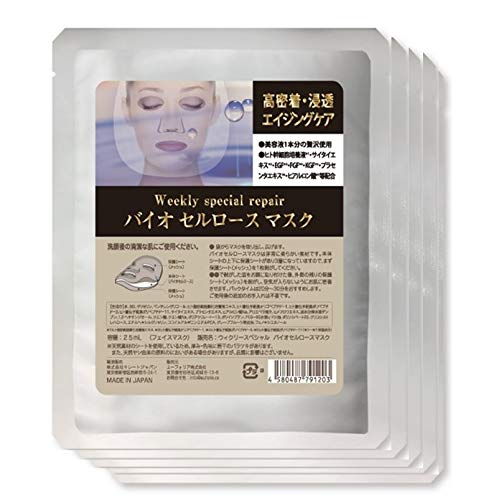【30%オフ!】ウィークリースペシャル バイオセルロースマスク 5枚セット(ヒト幹細胞 マスク)