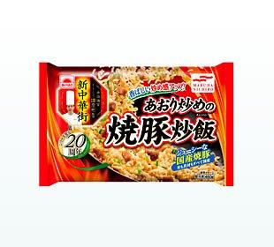 ニチロ 新中華街 焼豚チャーハン450gX12袋 冷凍食品
