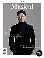 韓国雑誌 THE MUSICAL(ザ・ミュージカル) 2020年 12月号 (チョ・スンウ表紙) ★★Kstargate限定★★