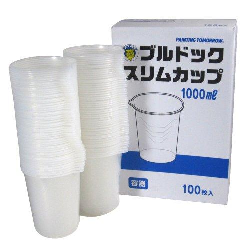 大塚刷毛 ブルドックスリムカップ  000ml容器 100枚