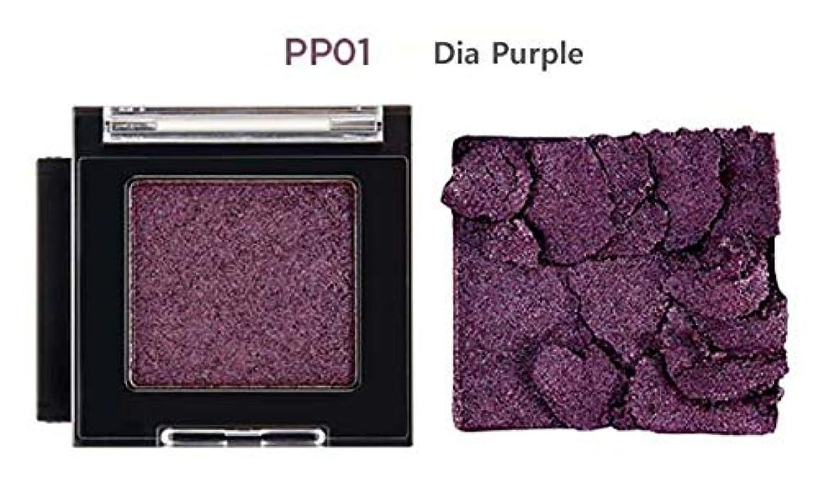刺す好きである最終的に[ザ?フェイスショップ] THE FACE SHOP [モノ キューブ アイシャドウ (グリッタ一) 15カラー] (Mono Cube Eyeshadow (Glitter) 1.8g - 15 shades) (#PP01 - Dia Purple)