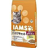アイムス (IAMS) キャットフード 成猫用 インドアキャット チキン 5kg×2個 (ケース販売)