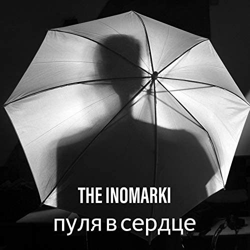 The Inomarki