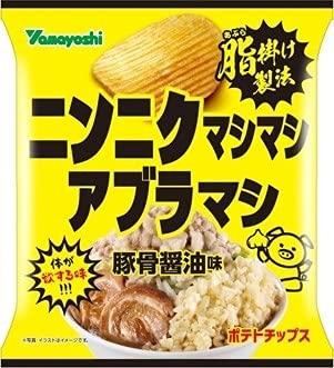 山芳製菓 ニンニクマシマシ アブラマシ X1箱(12袋)